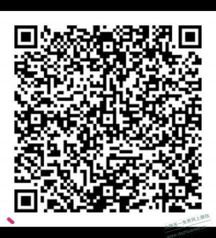 IMG_20200820_170358.jpg
