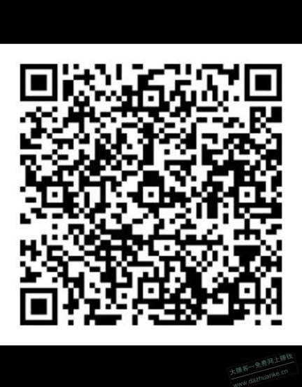 IMG_20200826_211934.jpg