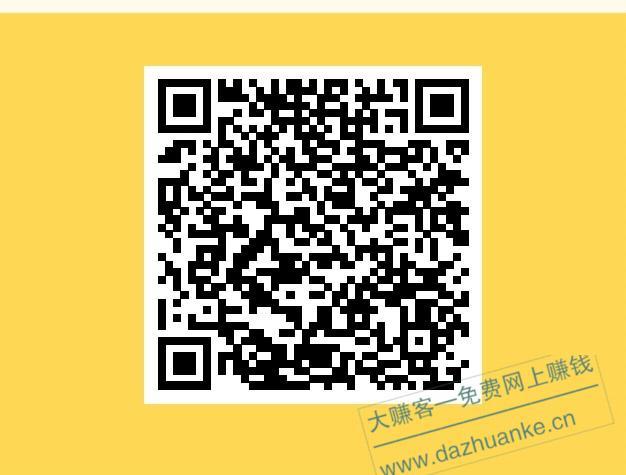 IMG_20200826_230213.jpg