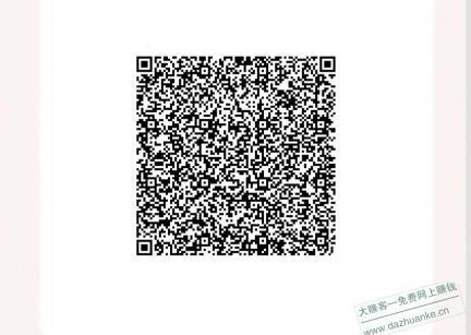 公众号〔北京联通〕抽红包活动
