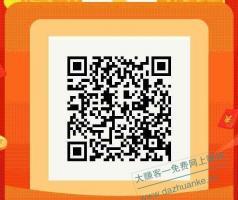 mmexport1599228962440.jpg