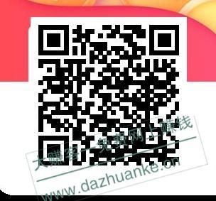 mmexport1600094107013.jpg