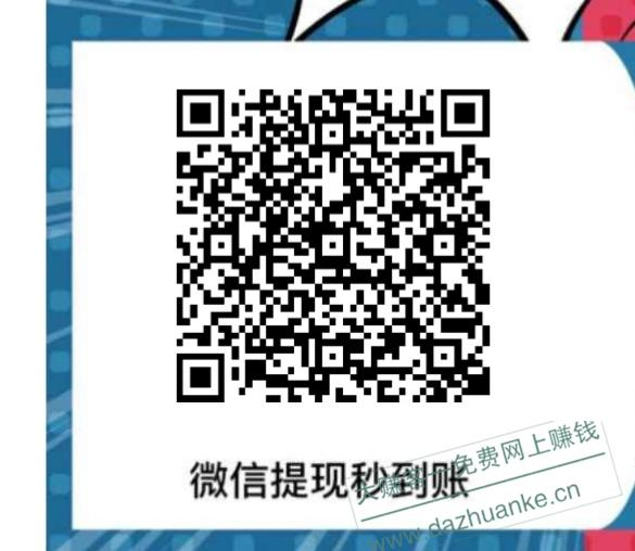 IMG_20200915_211206.jpg