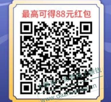 IMG_20201204_212709.jpg