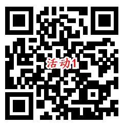 20200801005046(1).jpg