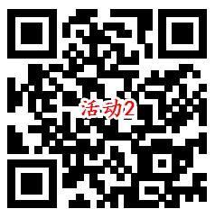 20200801005103(1).jpg