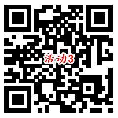 20200901002337(1).jpg