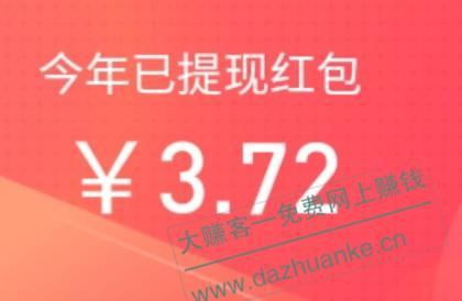 招商银行APP三个抽奖活动必中红包亲测3.72元,每月可参与一次。