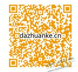 IMG_20210101_112835.jpg