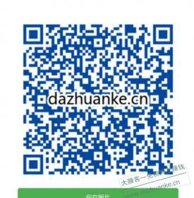 IMG_20210101_114707.jpg