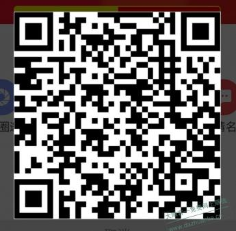 IMG_20210106_230847.jpg