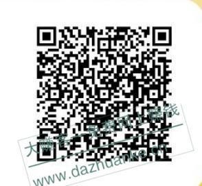 mmexport1610035271190.jpg