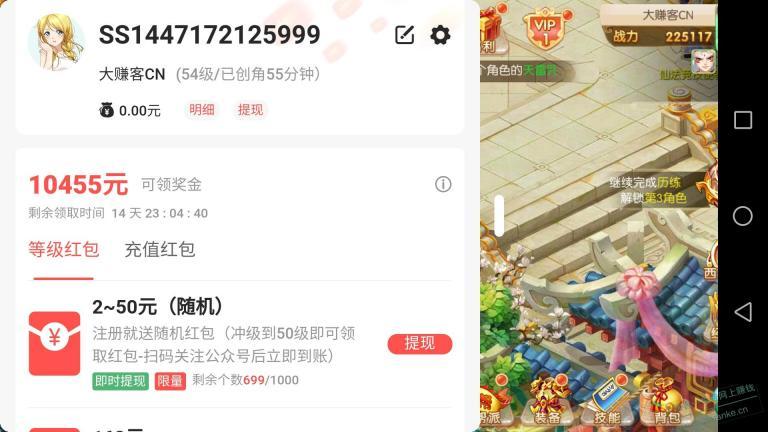 Screenshot_20210111-215302.jpg