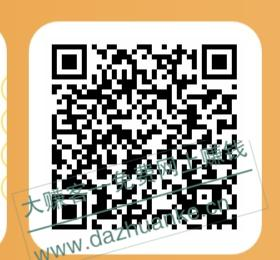 IMG_20210113_223526.jpg