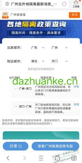 Screenshot_20210114_220646.jpg