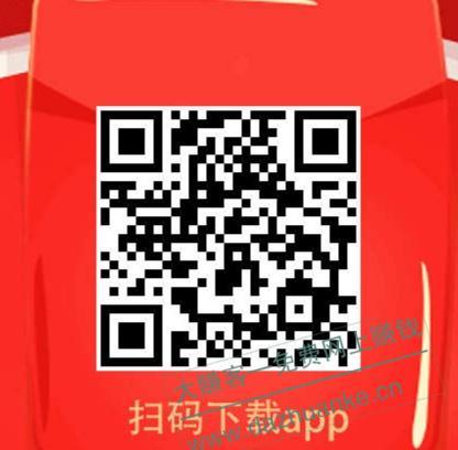 IMG_20210114_223211.jpg