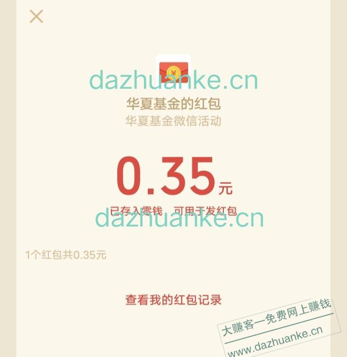 Screenshot_20210117_201622.jpg