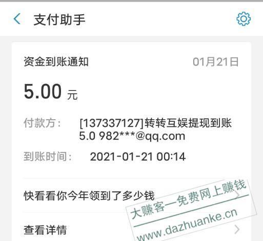 Screenshot_2021_0121_001807.jpg