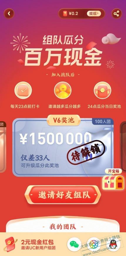 Screenshot_20210121_164404.jpg