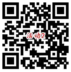 20210122110138.jpg