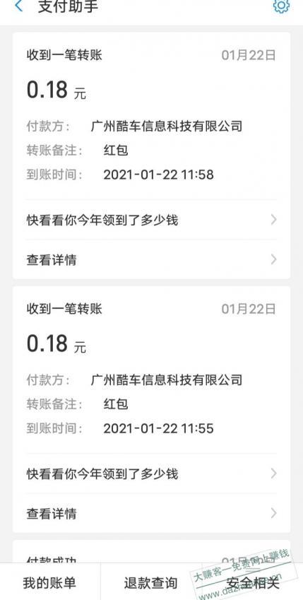 Screenshot_20210122_120418.jpg