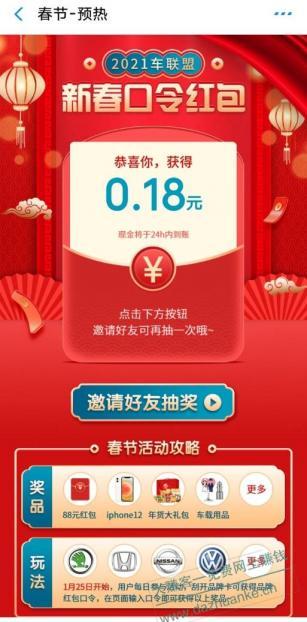 Screenshot_2021_0122_115609.jpg