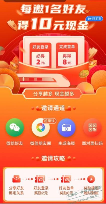 Screenshot_20210123_095528.jpg