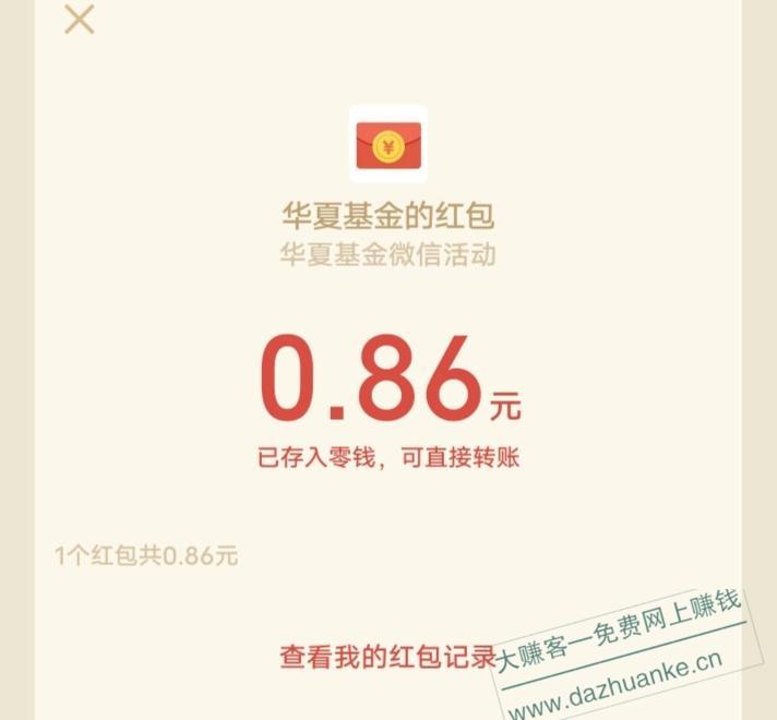 Screenshot_20210125_213721.jpg