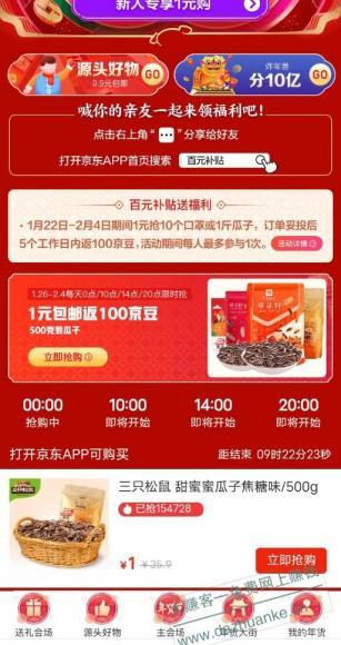 Screenshot_2021_0126_003747.jpg