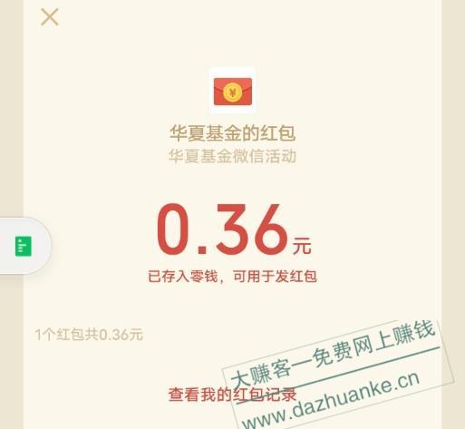 Screenshot_2021_0127_223800.jpg