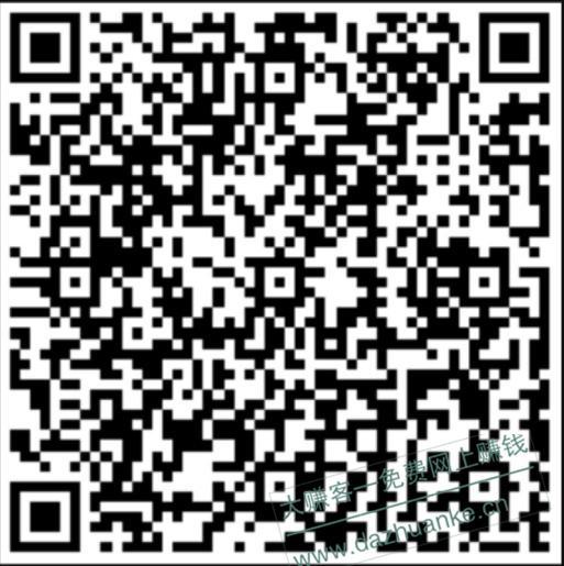 Screenshot_2021_0129_222445.jpg