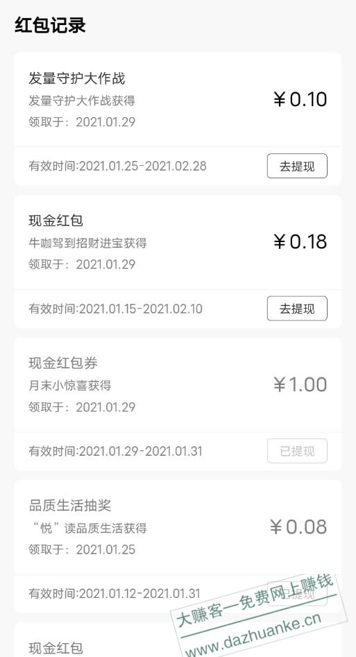 Screenshot_2021_0129_222828.jpg