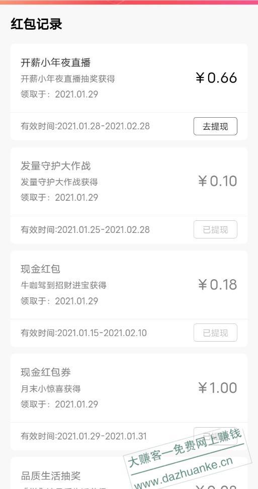 Screenshot_2021_0129_223703.jpg
