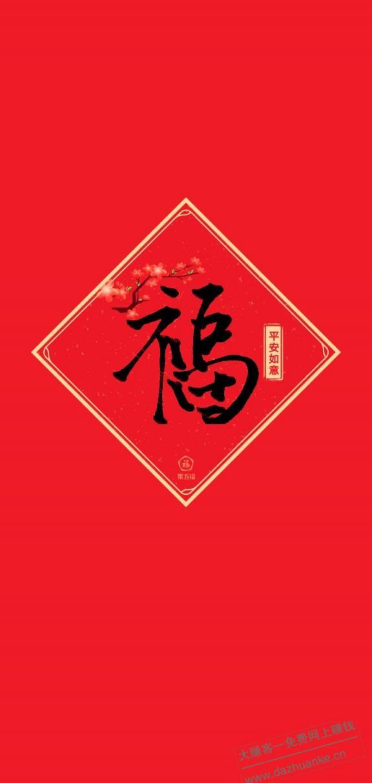 2月份30多款红包封面提前预告,看看有没你喜欢的。