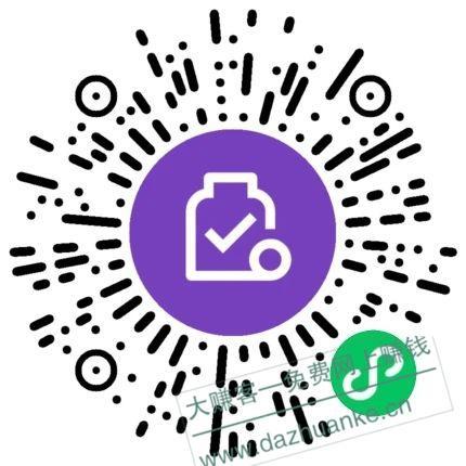 mmexport1612498317911.jpg