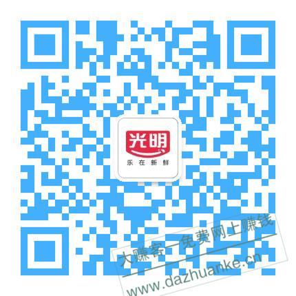 mmexport079e91d9c98dc6214cf7abe326eb1b55.jpeg