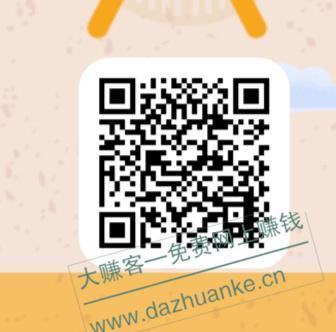 IMG_20210207_143220.jpg