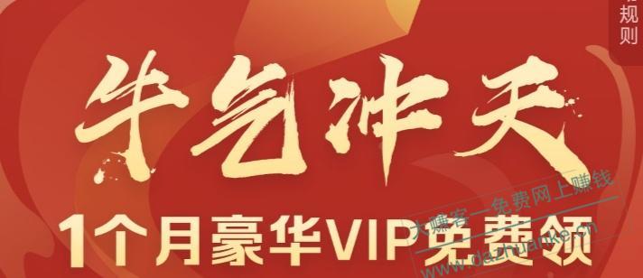 酷狗音乐新老用户免费领取一个月豪华VIP。