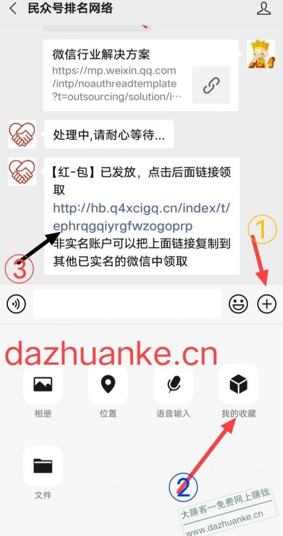 Screenshot_20210209_000918.jpg