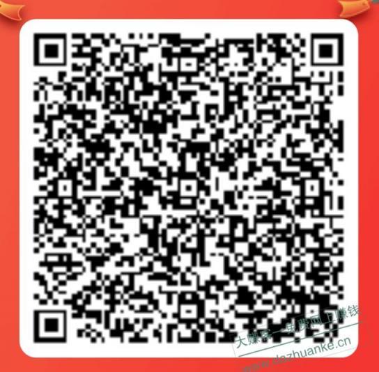 IMG_20210209_142002.jpg