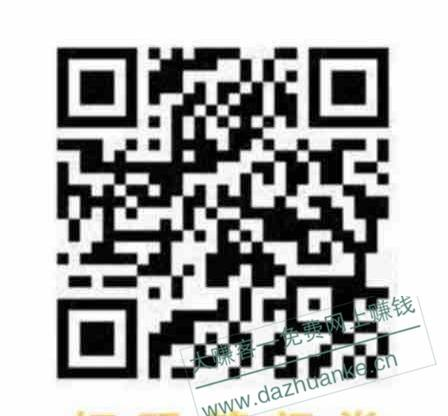 IMG_20210209_173433.jpg