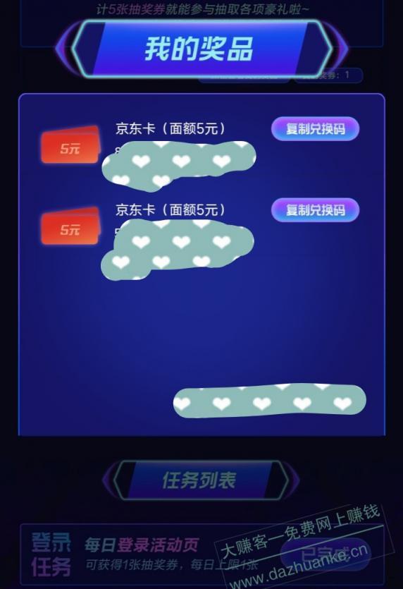Screenshot_20210210_051945.jpg