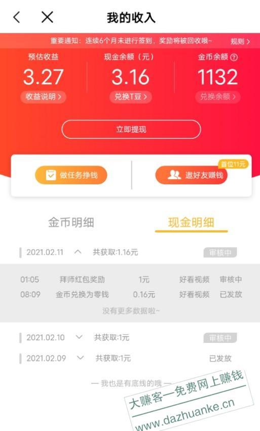 Screenshot_2021_0211_090846.jpg