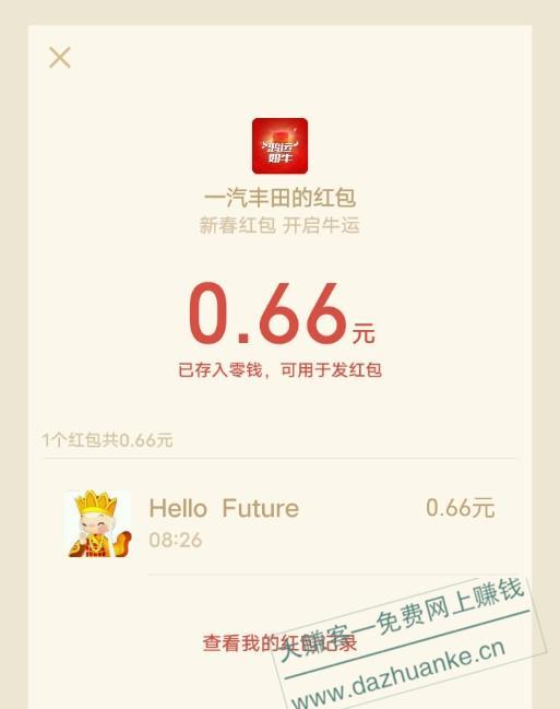 Screenshot_2021_0212_084447.jpg