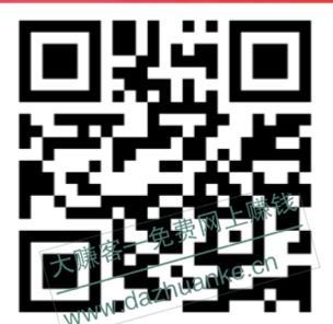 IMG_20210215_222507.jpg