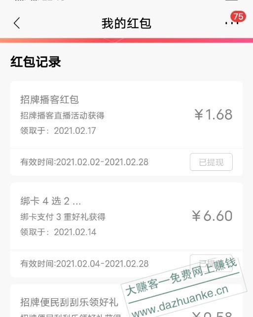 Screenshot_2021_0217_221837.jpg
