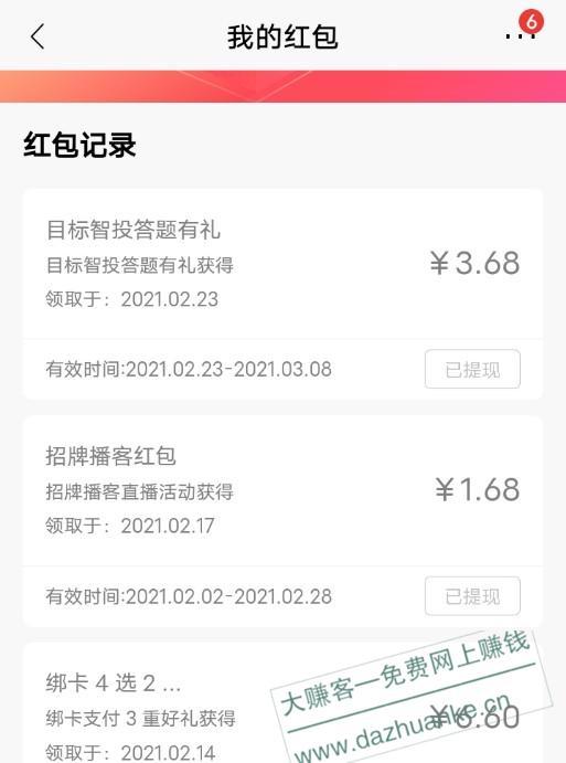 Screenshot_2021_0223_221453.jpg
