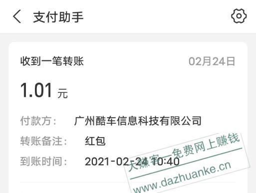Screenshot_2021_0224_104614.jpg