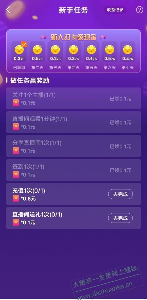 Screenshot_2021_0224_175222.jpg