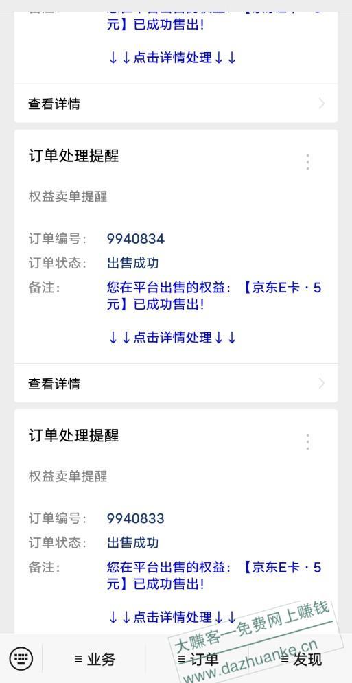 Screenshot_2021_0224_225346.jpg